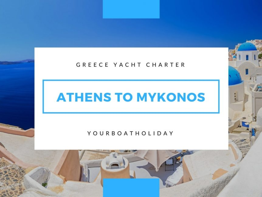 boat-from-athens-to-mykonos-greece
